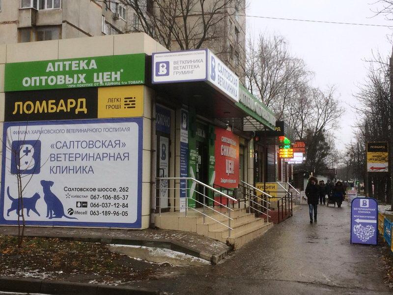 2 я городская клиническая больница г краснодар